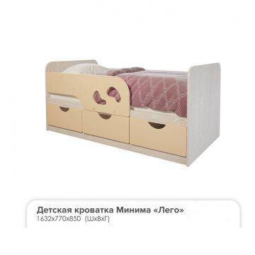 """Кровать Детская """"Минима Лего крем-брюле""""-фото"""