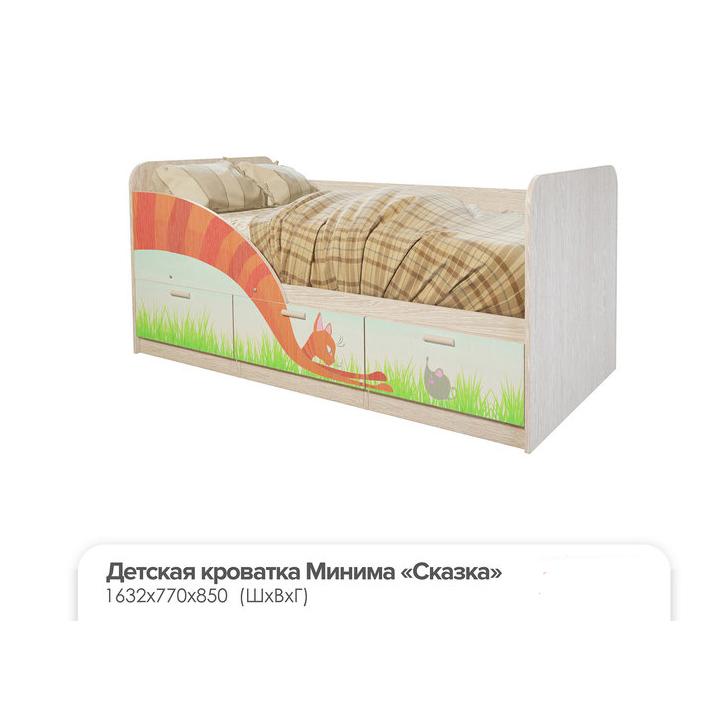 """Кровать Детская """"Минима Сказка"""""""