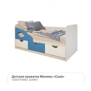 """Кровать Детская """"Минима Скай""""-фото"""