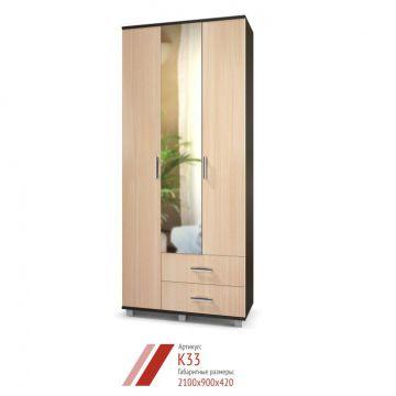 "Шкаф ""Карина"" 3-х створчатый с зеркалом и ящиками К33-фото"
