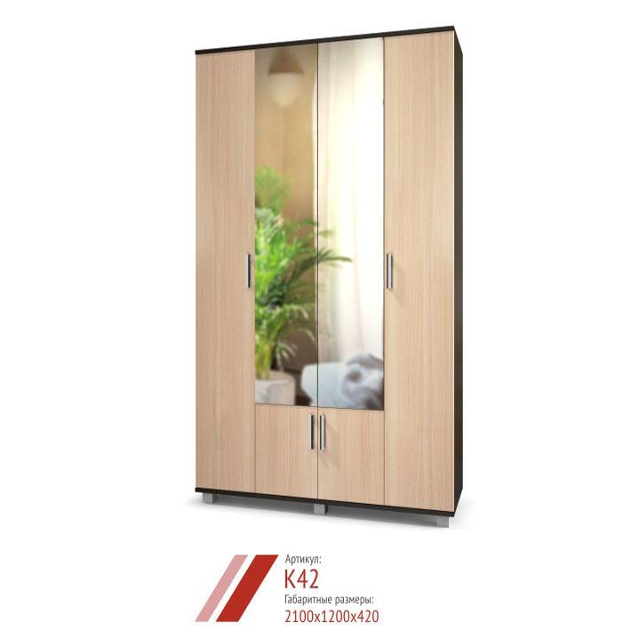 """Шкаф """"Карина"""" 4-х створчатый с зеркалом К42"""