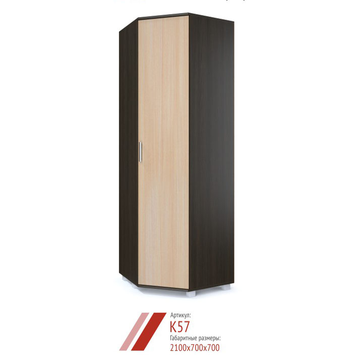 "Шкаф ""Карина"" угловой К57"