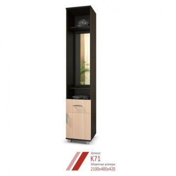 """Шкаф для прихожей """"Карина"""" с зеркалом К71-фото"""