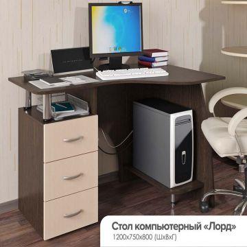"""Компьютерный стол """"Лорд"""" -фото"""